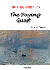 The Paying Guest (영어로 읽는 세계문학 175)