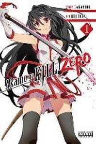 Akame Ga Kill! Zero, Volume 1