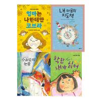초등 필수 2학년 국어 필독서 세트(2019)