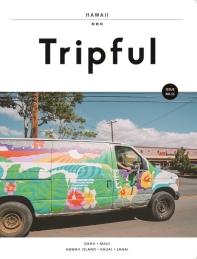 Tripful(트립풀) 하와이