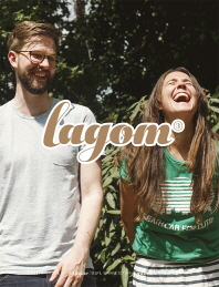 라곰(Lagom). 3