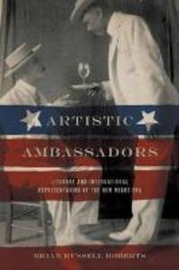 Artistic Ambassadors