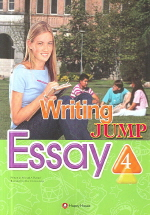 Writing Jump 4 Essay