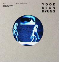 Yook Keun Byung