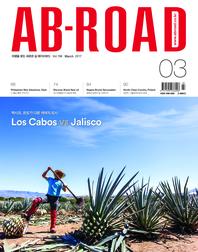 AB-ROAD 2017년 3월호