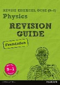 REVISE Edexcel GCSE (9-1) Physics Foundation Revision Guide