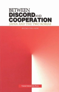 BETWEEN DISCORD AND COOPERATION(JAPAN AND THE TWO KOREAS)