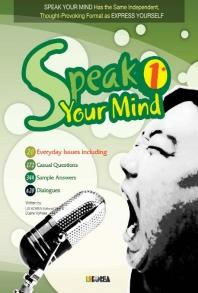 Speak Your Mind 1.(Student Book)