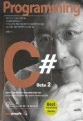 PROGRAMMING C#(CD-ROM 4장포함)