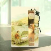 양과 목자 금장 책갈피 카드. 1: 여호와는(24k)