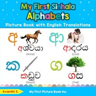 My First Sinhala Alphabets Picture Book with English Translations