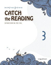Catch the Reading. 3