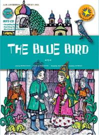 The Blue Bird(파랑새)