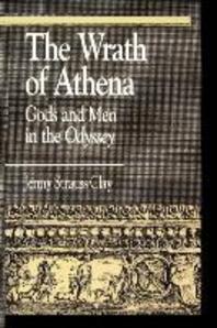 The Wrath of Athena