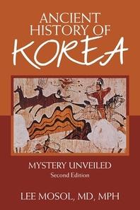 Ancient History of Korea
