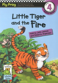 Little Tiger and the Fire(CD1장포함)(Fly Frog Level 4)(전2권)