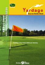골프코스가이드북 (아시아나 컨트리 클럽 West Course)