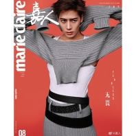 marieclaire 마리끌레르 중국(2021년 8월호)(A형) : 왕잭슨 커버