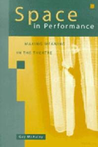 Space in Performance