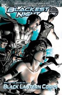 DC 블랙키스트 나이트: 블랙 랜턴 군단. 2