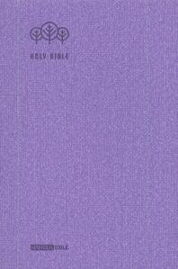 Holy Bible 성경전서(62HC)(퍼플/밴드식)(개역한글)