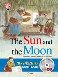 The Sun and the Moon(해님 달님)