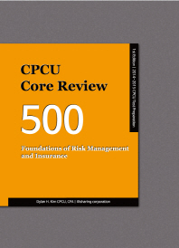 CPCU Core Review 500, Foundations of Risk Management and Insurance [양장]
