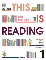 This is Reading. 1