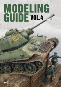MODELING GUIDE Vol. 4