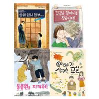 초등 필수 3학년 국어 필독서 세트(2019)