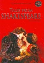 셰익스피어 이야기 (Tales from Shakespeare)