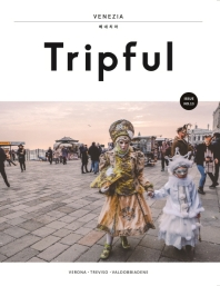 Tripful(트립풀) 베네치아