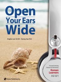 Open Your Ears Wide