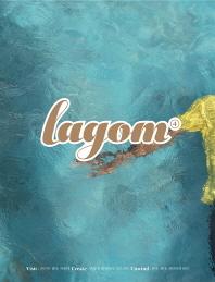 라곰(Lagom). 4