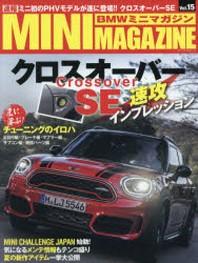 BMWミニマガジン ミニ專門誌 VOL.15