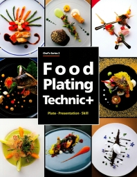 Food Plating Technic+