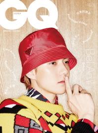 지큐(GQ KOREA)(2020년 8월호)(B형)
