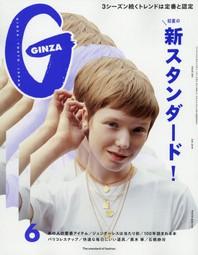 긴자 GINZA 2019.06