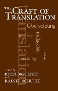 The Craft of Translation