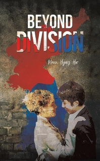 Beyond the Division
