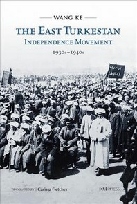 The East Turkestan Independence Movement, 1930s to 1940s