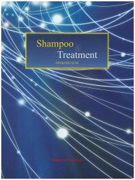 Shampoo & Treatment