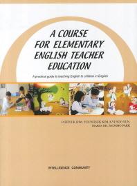 A Course for Elementary English Teacher Educaion