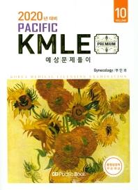Pacific KMLE 예상문제풀이. 10: 부인과(2019)