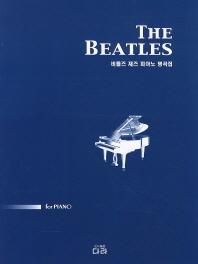 비틀즈 재즈 피아노 명곡집