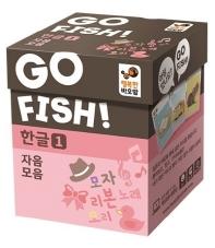 Go Fish 고피쉬 한글. 1: 자음 모음