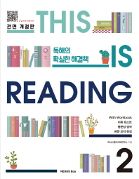 This is Reading. 2