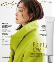 여성동아 (2020년12월호)