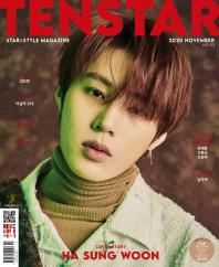 텐아시아 10+Star 매거진(2019년 11월호)