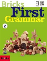 Bricks First Grammar. 2